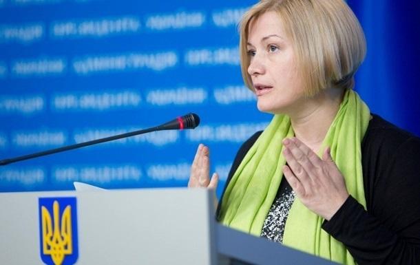 В плену на Донбассе остается 109 украинцев – Геращенко
