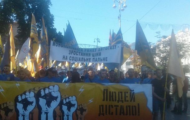 «Азов» ипрофсоюзы планируют массовые акции протеста вцентре столицы Украины