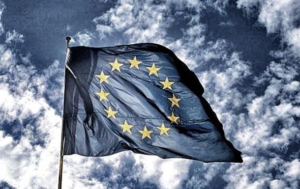 Украину ждет полный ЕС