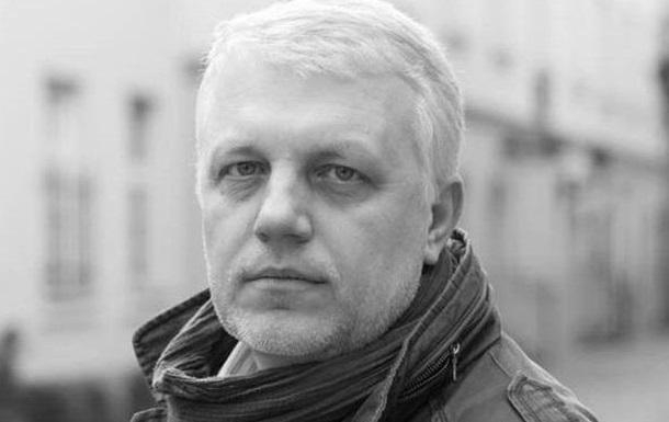 Убит Павел Шеремет