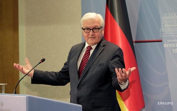 Политика Трампа опасна для всего мира – Штайнмайер