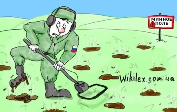Савченко по минному полю пойдет к лидерам ЛДНР