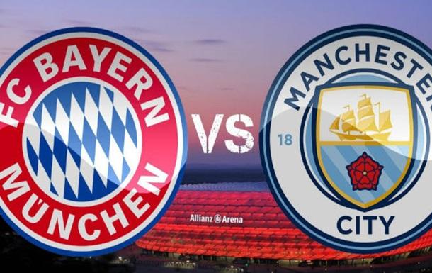 Бавария минимально обыграла Манчестер Сити