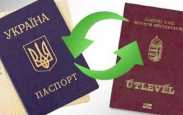 Подвійне громадянство - допуск до злодіянь