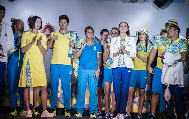 Без белых штанов. В Киеве презентовали форму для олимпийцев