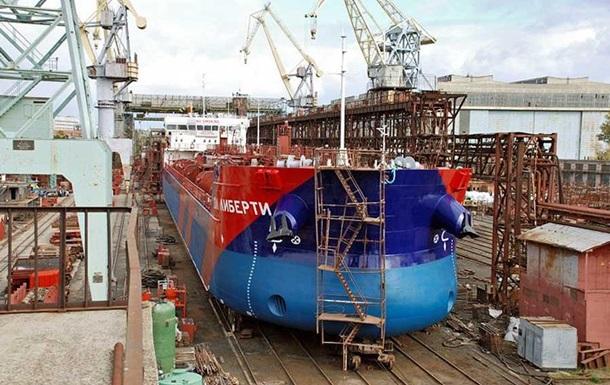Херсонский судостроительный завод признан банкротом