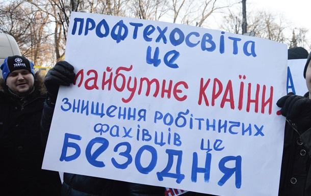 Позов до суду на Кабінет Міністрів від Київської обласної Ради!