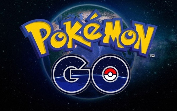 Гра Pokemon Go вийшла на батьківщині покемонів