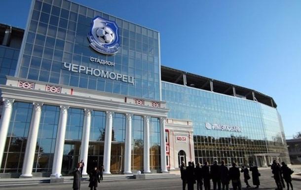 Одесса готова принимать домашние игры Зари в Лиге Европы