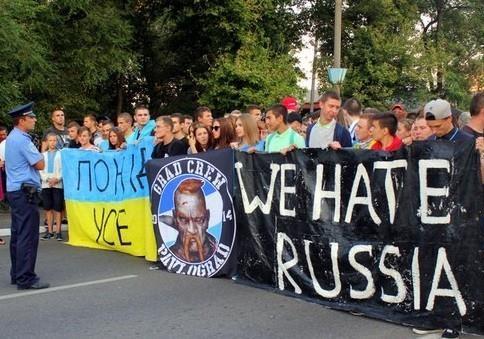 Росія скоро впаде!