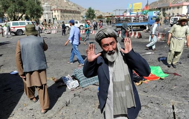 Крупный теракт ІДІЛ в Кабуле: более 60 жертв