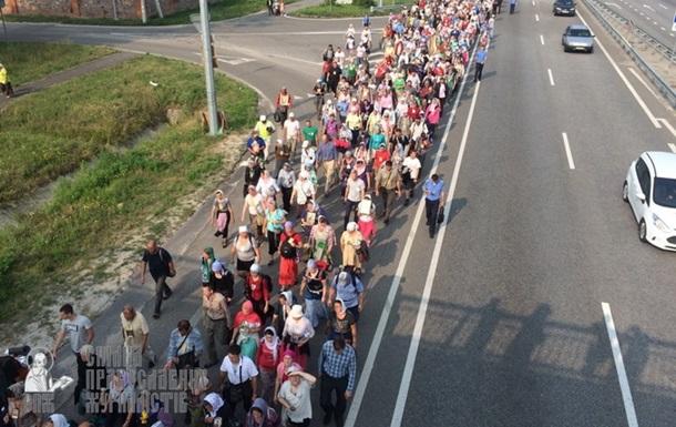 Центр Киева перекроют из-за Крестного хода