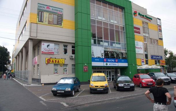 Под Киевом продали ТРЦ неплатежеспособного банка