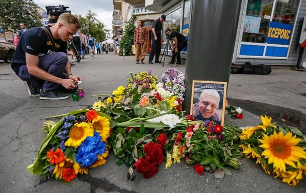 Дело Шеремета: полиция объявила вознаграждение