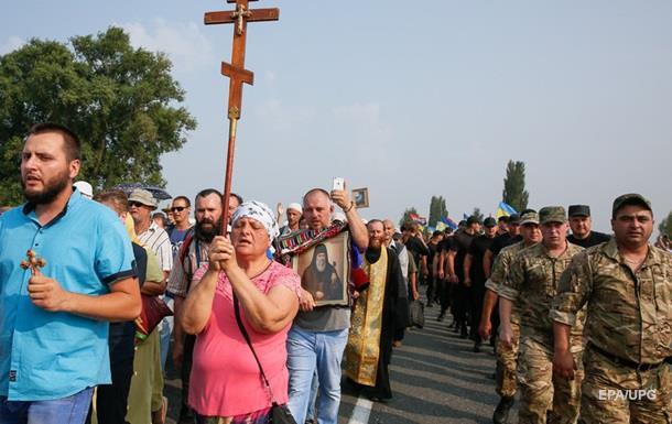 Итоги 26 июля: Крестный ход и тарифы в Полтаве
