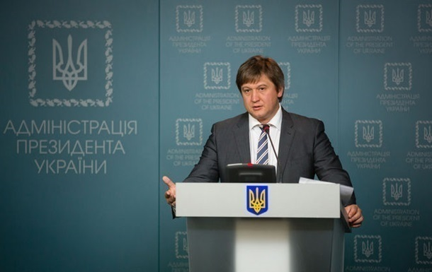 Украина надеется получить от США миллиард долларов