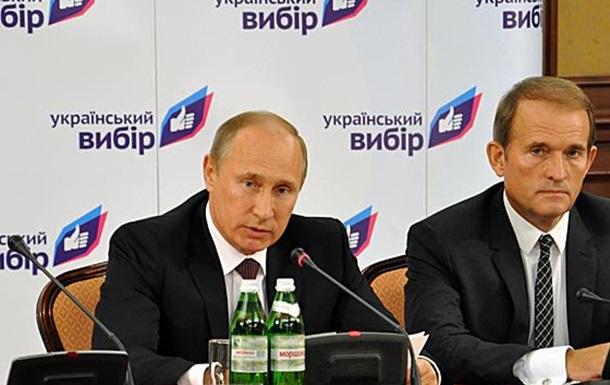 Говоря о крещении Руси, три года назад, Путин заявил о своих планах на Украину