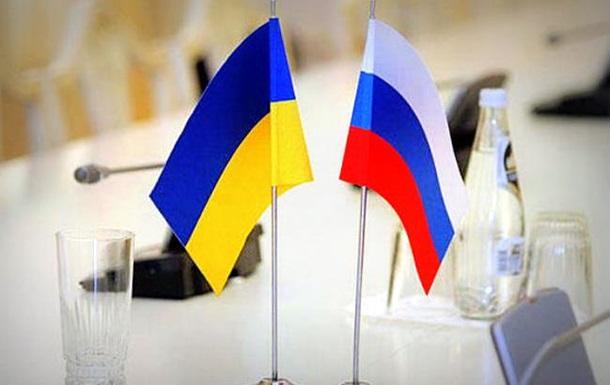 Украина разорвала с РФ соглашение о сотрудничестве молодежи