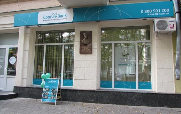 Иностранцы покупают украинский банк