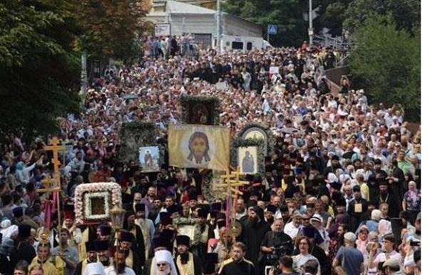 Украина православная