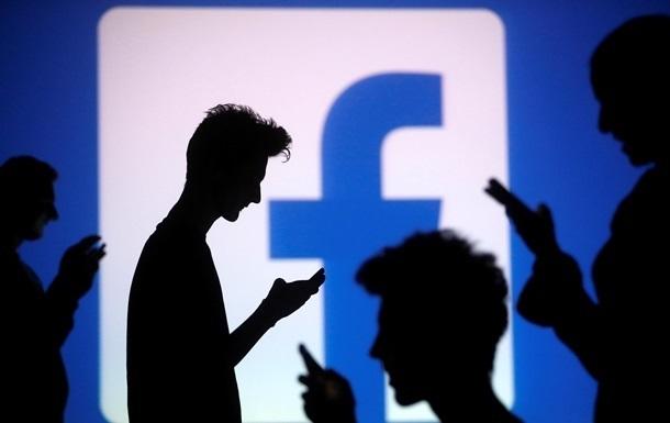 В Бразилии заблокировали счета Facebook