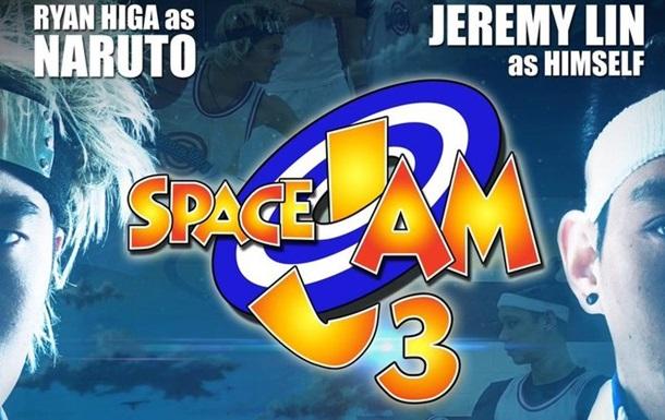 Звезда НБА снялась в продолжении культового фильма Space Jam 3