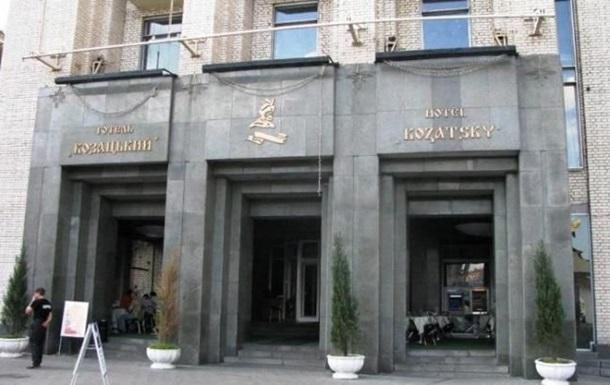 Прокуратура завела дело о рейдерском захвате отеля Козацкий