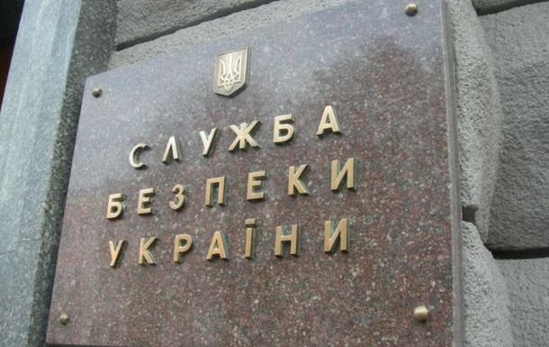 В Украине запретили 243 российские компании