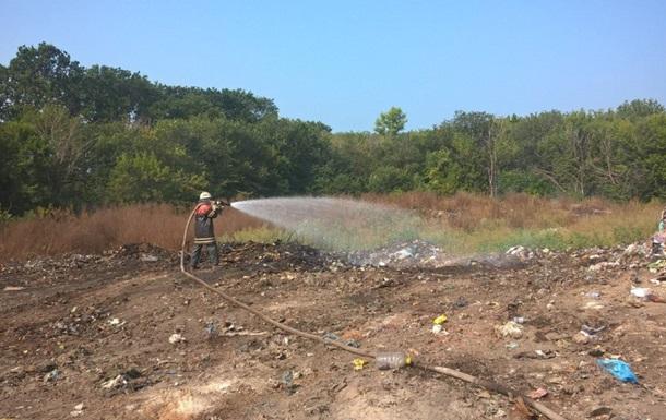 Потушен пожар на свалке под Киевом