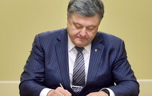 Порошенко утвердил допгарантии трудоустройства участников АТО