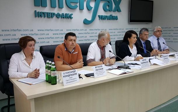 Коаліція позапарламентських партій визнала незадовільною роботу влади