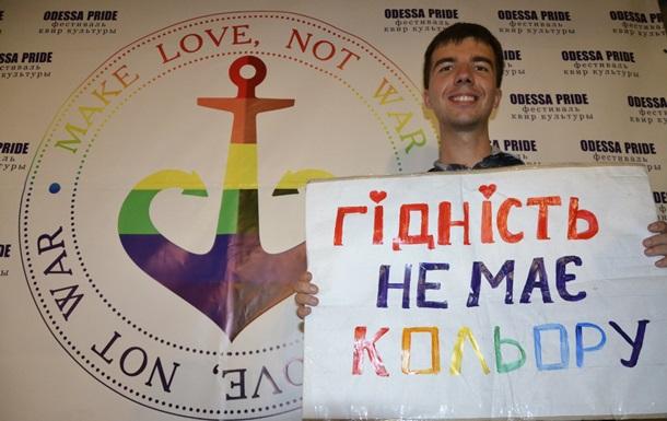 В Одессе снова хотят провести гей-парад