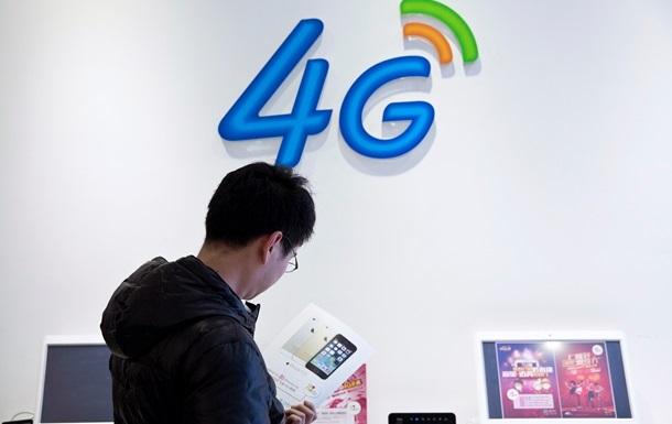 В Україні вперше протестували технологію 4G