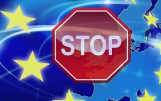 Мораторий на ЕС! Немедленно!