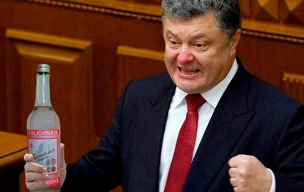 Порошенко запил с горя: Крым развивается!
