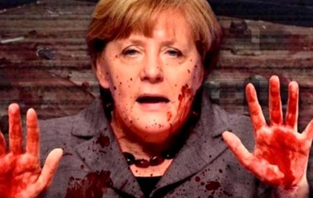 Меркель не отмыться от крови погибших