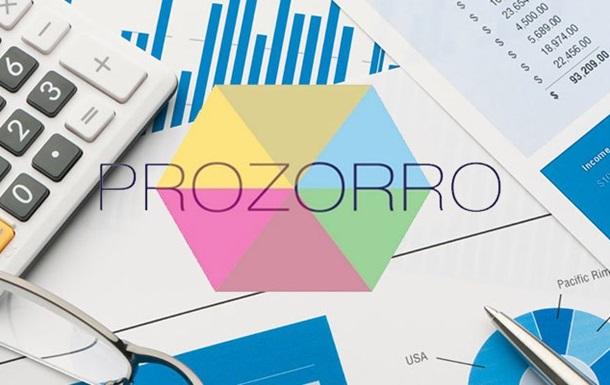 Все госзакупки в Украине переводят на ProZorro