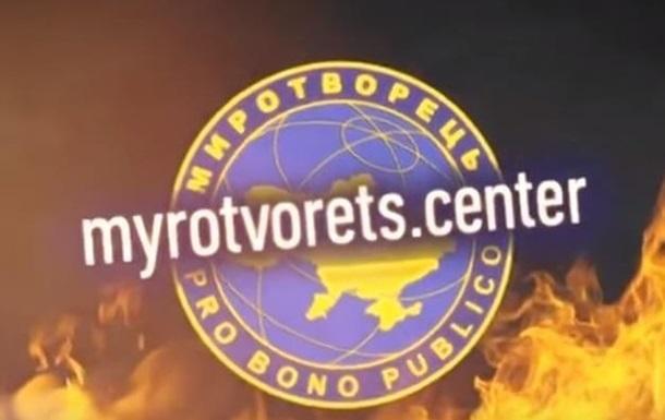 Суд Петербурга заблокировал доступ к сайту Миротворец