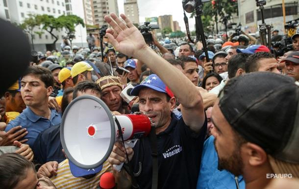В Венесуэле собрали часть подписей за референдум по отставке Мадуро