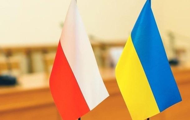В Польше озвучили условие для улучшения отношений с Украиной