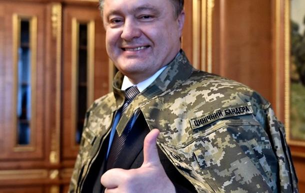 Зачистка местных элит не спасет режим Порошенко