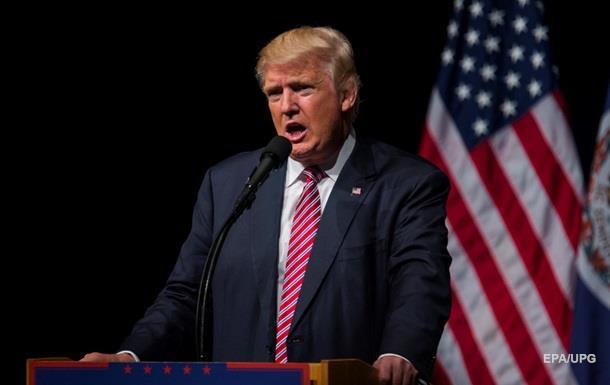 Трамп назвал годы правления Обамы катастрофой
