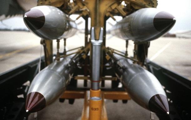 Россия отреагировала на новую ядерную бомбу США