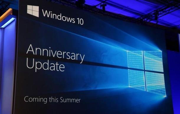 Вышло первое крупное обновление Windows 10