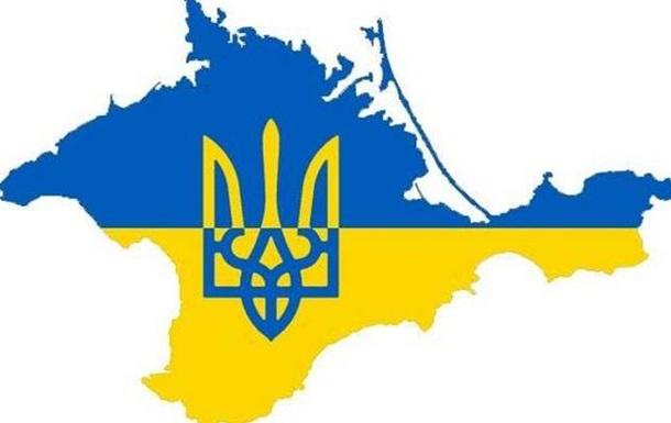 Крим для РФ вже не є особливим регіоном