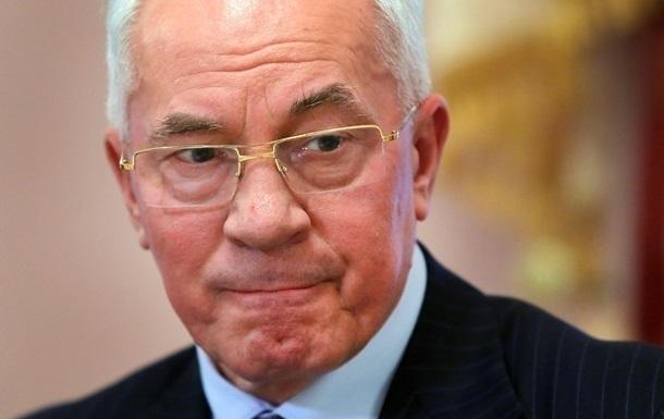 Генпрокуратура вызывает Азарова на допрос