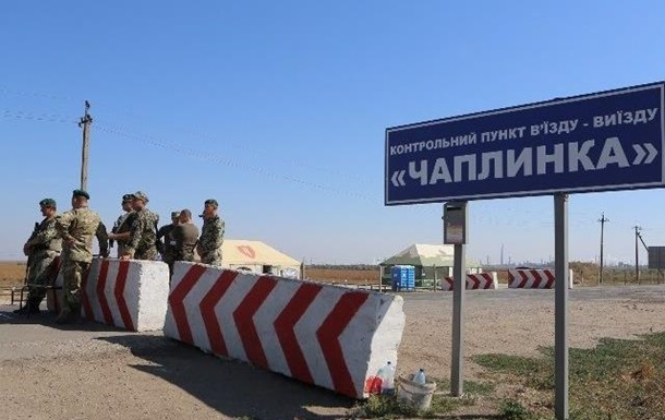 На границе с Крымом задержали пять микроавтобусов