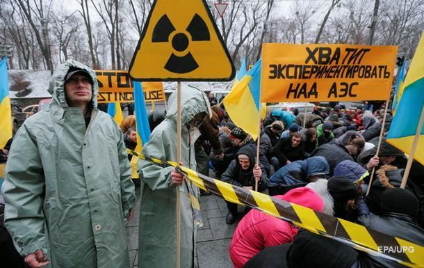 Опасный бизнес. Ядерное топливо в Украине