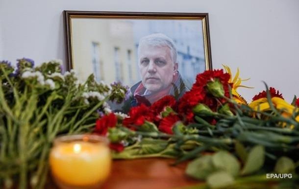 Убийство Шеремета: новые детали расследования
