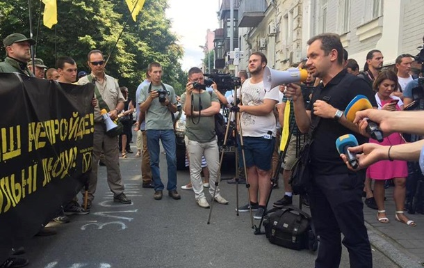 Дело Ефремова: ГПУ сообщили о давлении на суд
